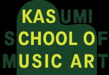 かすみミュージックスクール - Kasumi School Of Music Art