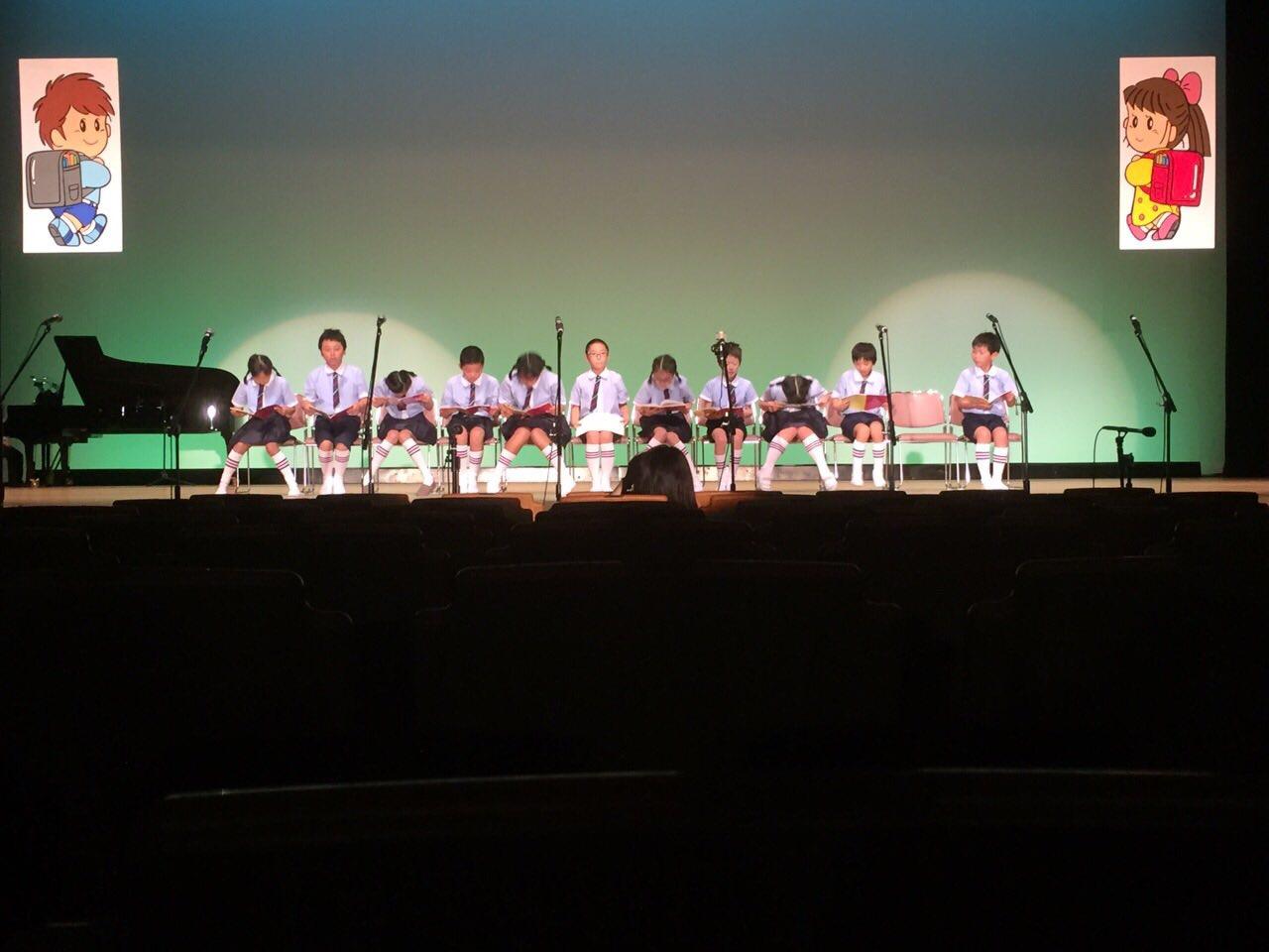 オータムコンサート2016 4年生