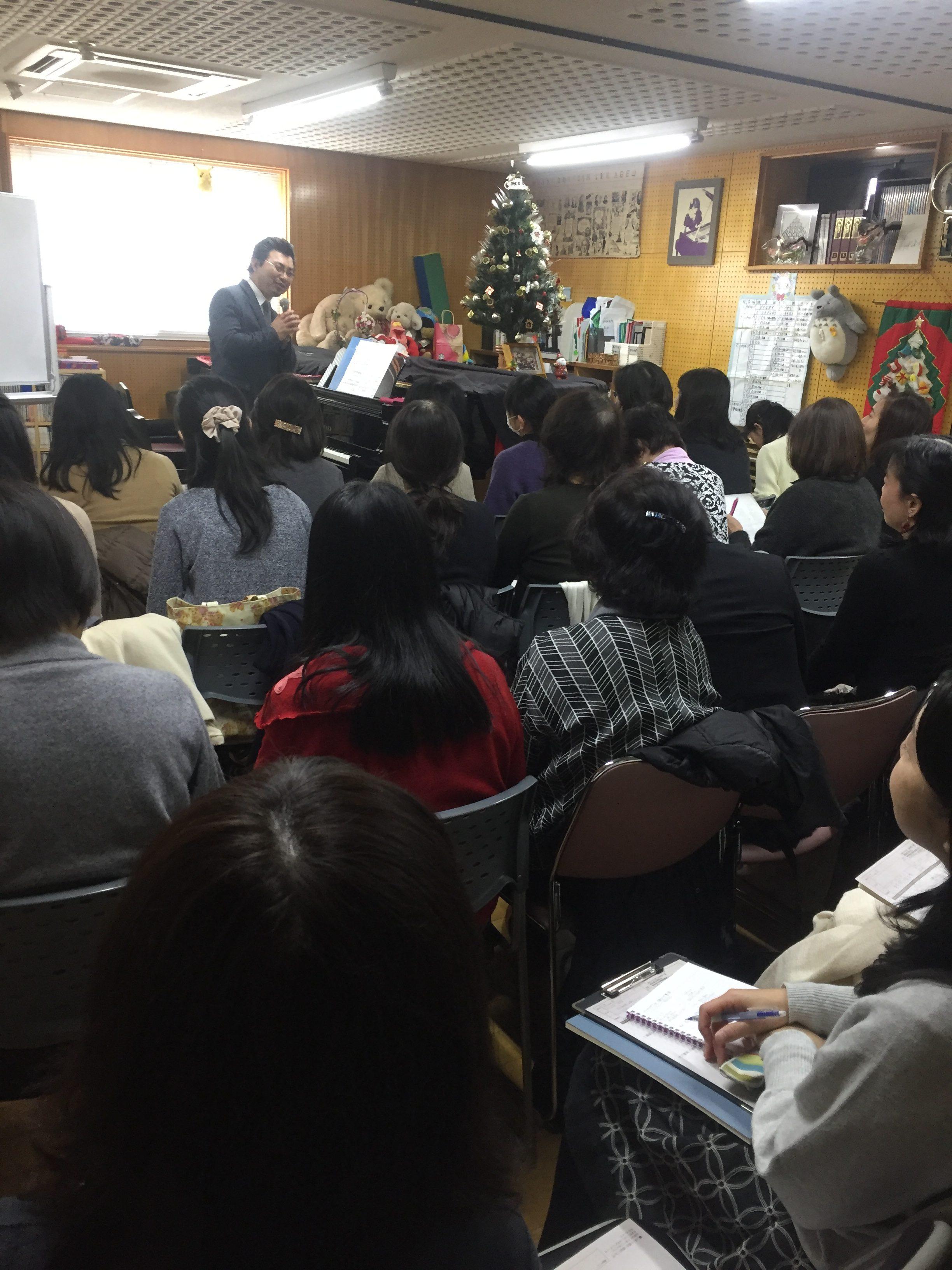 赤松林太郎先生バッハセミナー