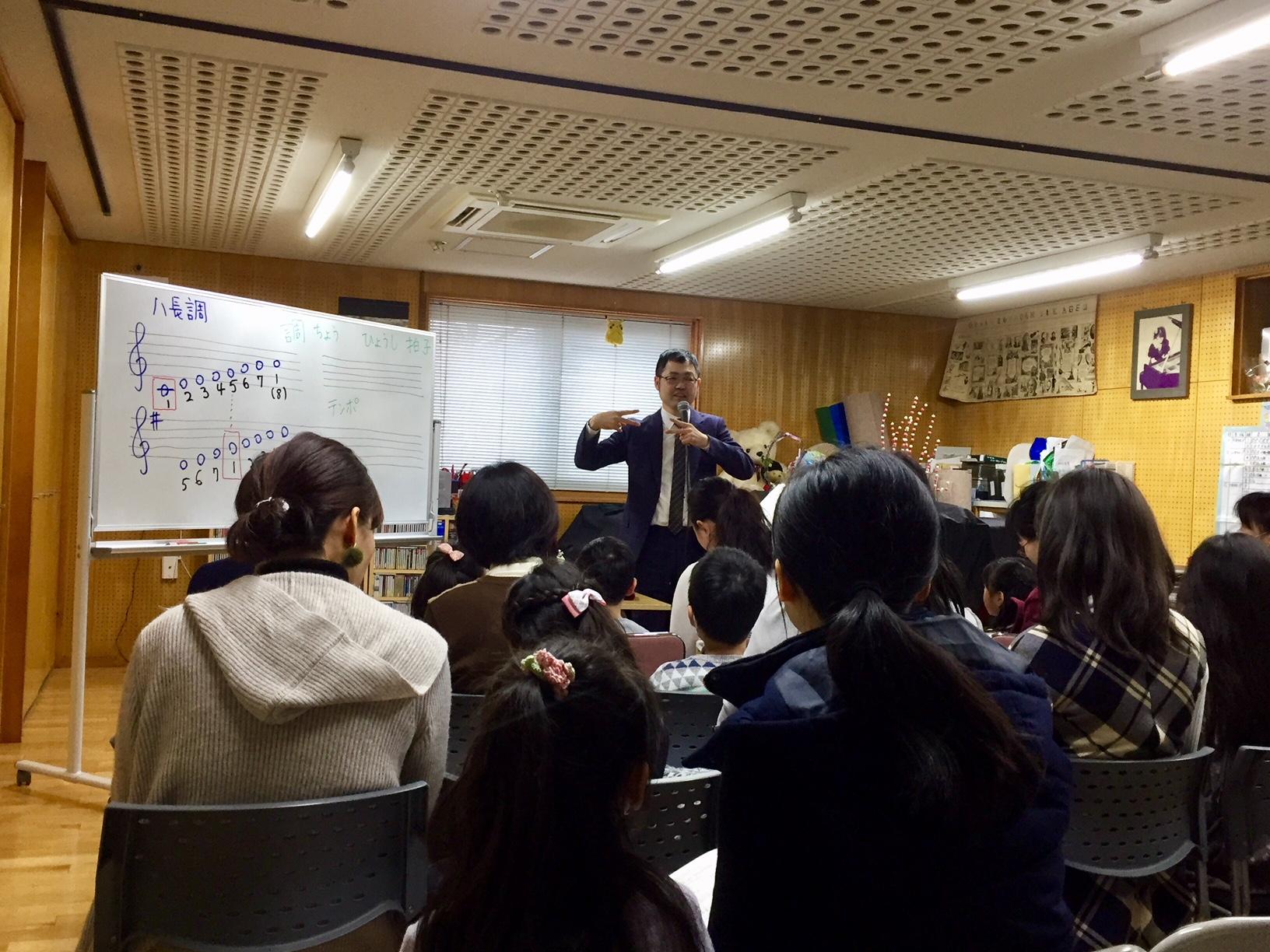 西尾洋先生セミナーVol.1