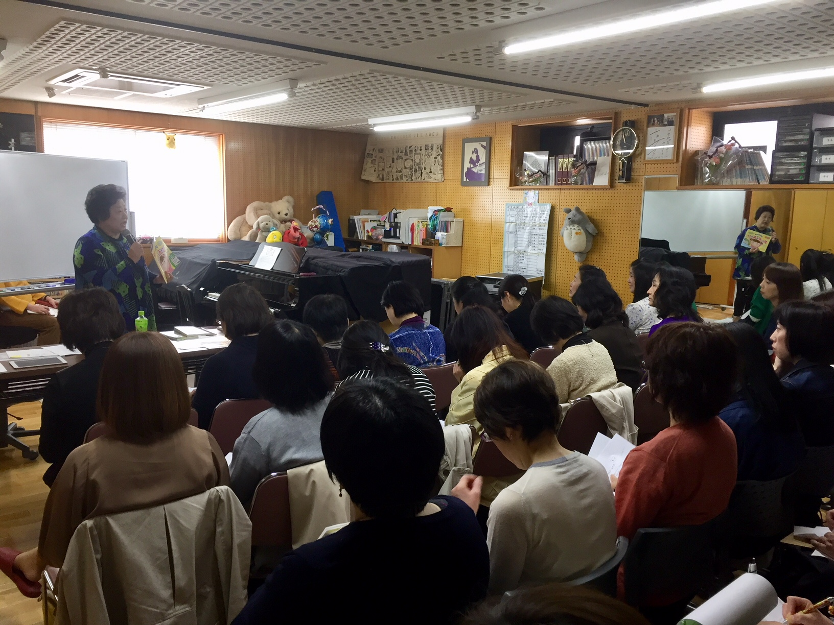 「まいぴあの ぷれ1・2」講座