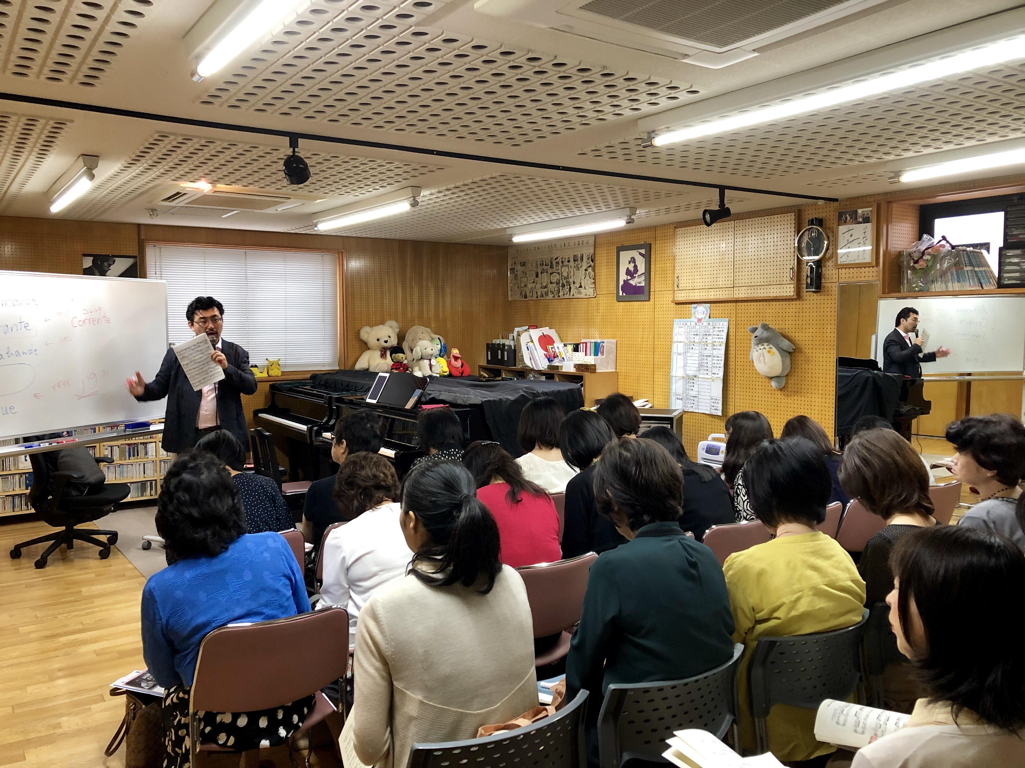 赤松林太郎先生 フランス組曲講座